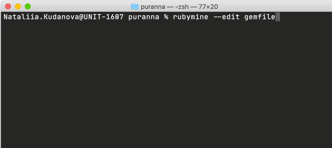 RubyMine2020.3.3 RubyMine2020.3.3注册码