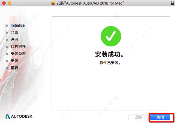 AutoCAD2018mac AutoCAD2018mac中文版