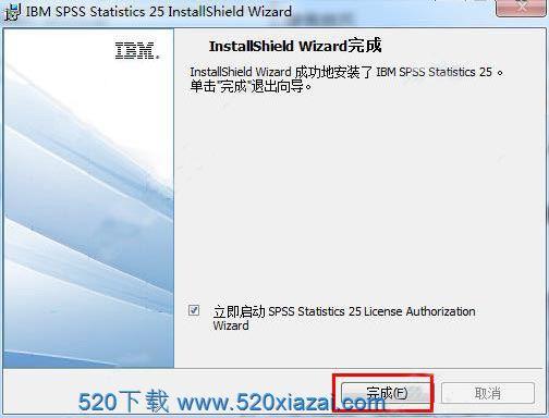 IBM SPSS Statistics25.0 IBM SPSS Statistics 25.0破解版