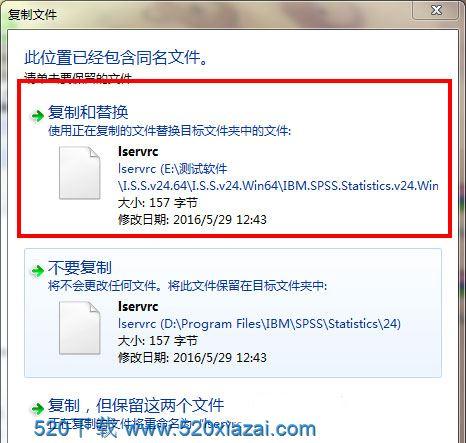 IBM SPSS Statistics25.0 SPSS25破解版