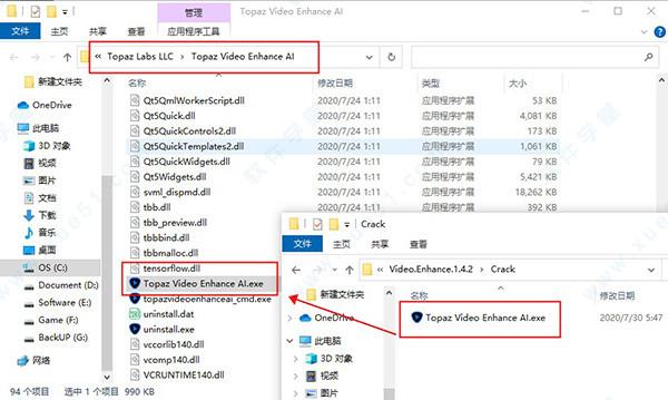Topaz Video Enhance AIv1.4.2 TopazVideo破解版