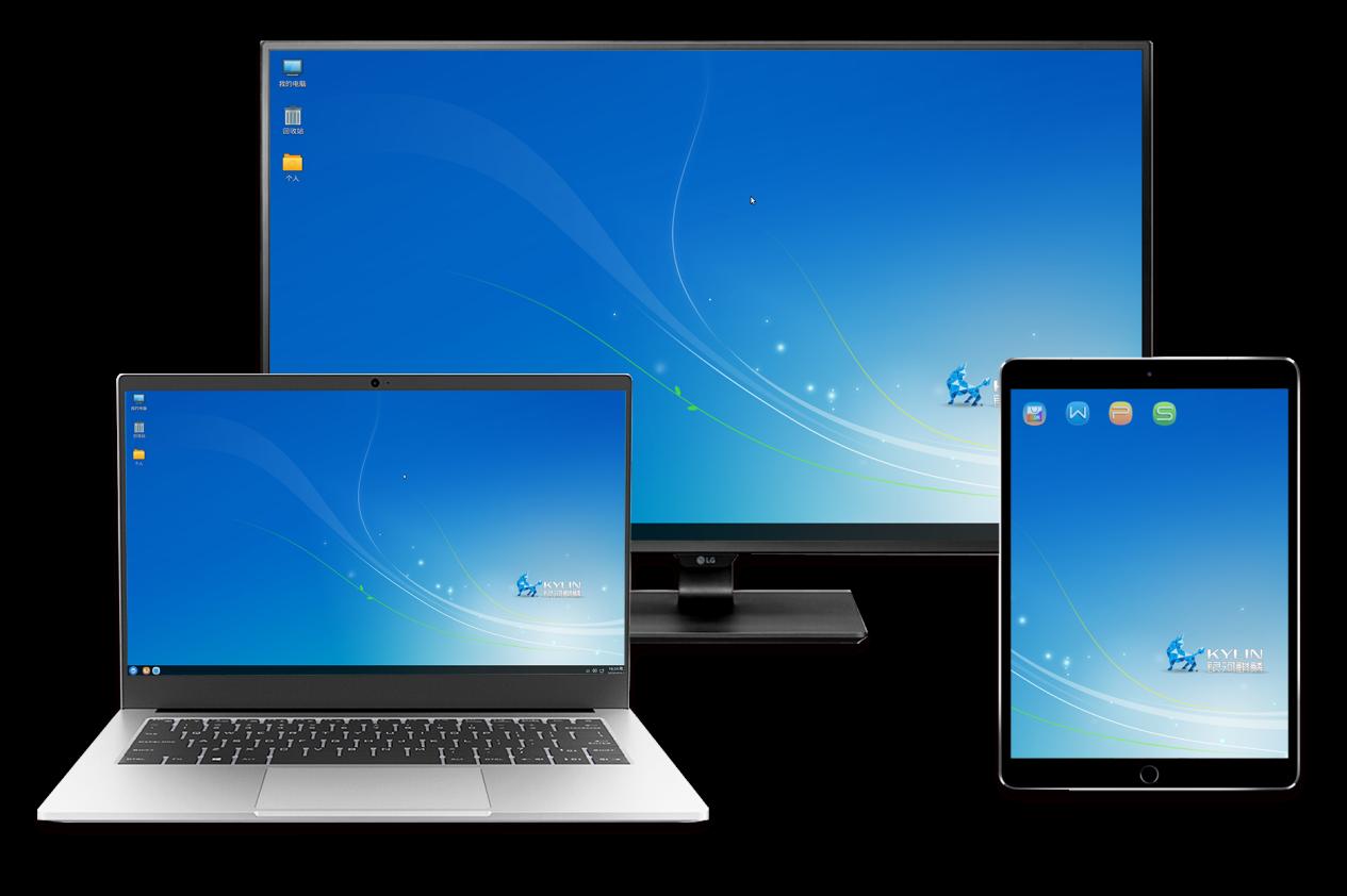 银河麒麟操作系统V10 银河麒麟操作系统V10桌面版
