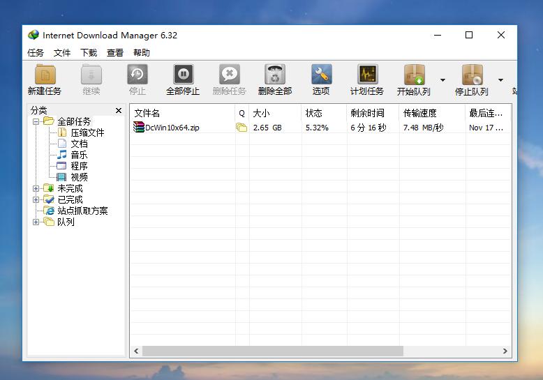 Internet Download Manager6.38.17 注册