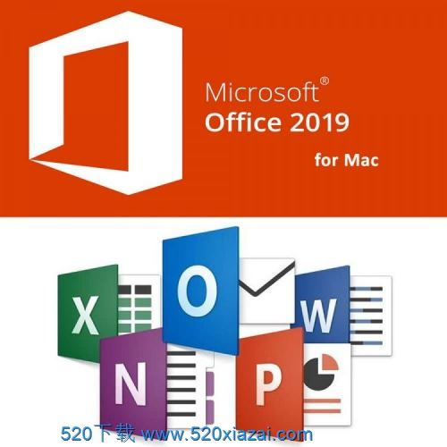 Office 2019 for Mac 官方原版安装包(包含激活工具,亲测可用。)