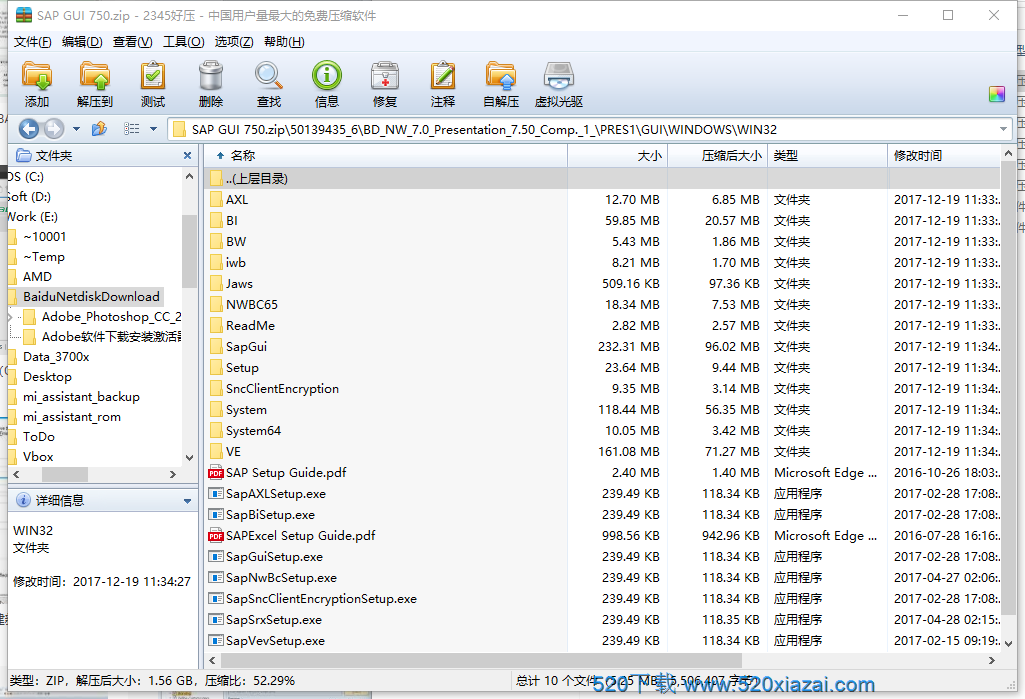 Sap Gui 750 for windows 免费下载