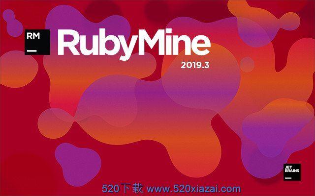 RubyMine2019.3.5 RubyMine2019.3.5激活码