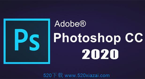 Photoshop 2020 v21.1.4 简体中文免激活绿色精简版 免费下载