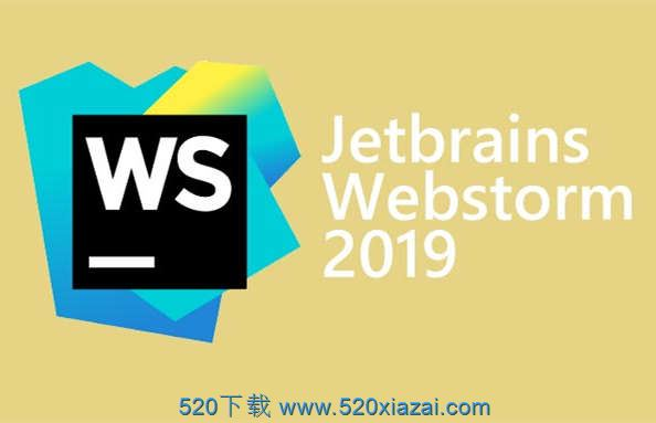 WebStorm 2019.2 注册激活破解版 免费下载