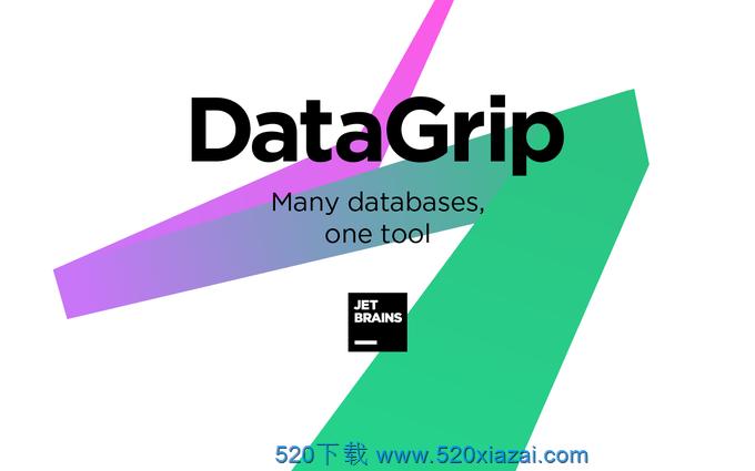 DataGrip 2018.3.4 注册激活特别版 免费下载