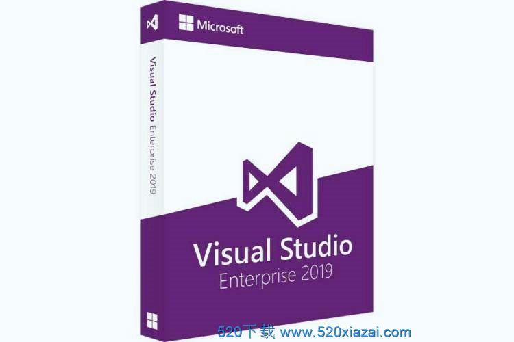 Visual Studio 2019 16.7企业版2020最新版离线下载(含激活KEY)