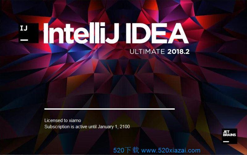 IntelliJ IDEA 2018.2.7 旗舰破解注册版免费下载