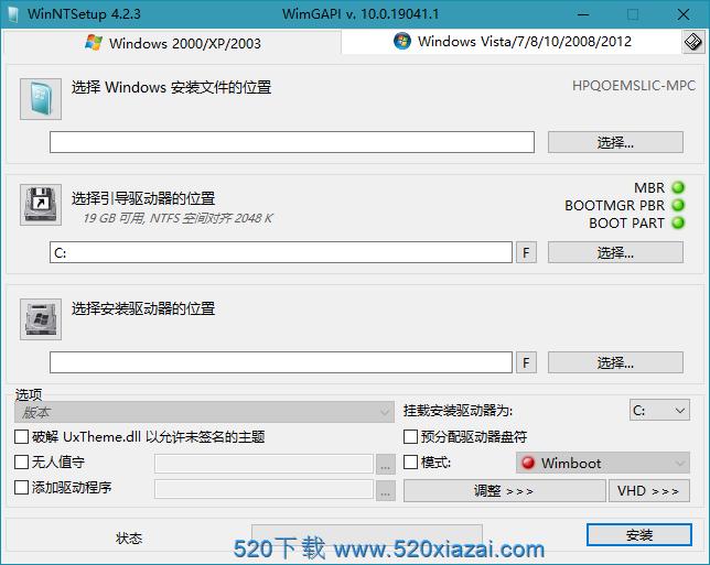 WinNTSetup4.2.4 WinNTSetup 系统安装助手