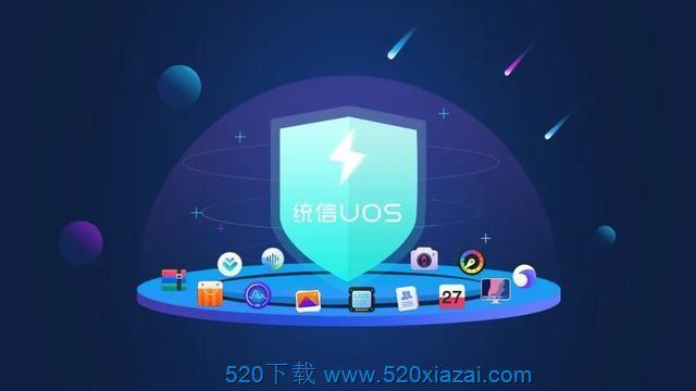 UOSV20企业版1030 UOS1030海光服务器版