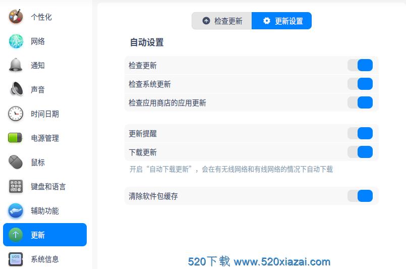 UOSV20桌面版1031 UOS1031鲲鹏专业版