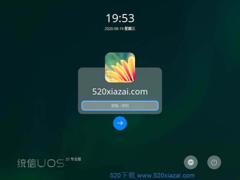 UOSV20专业版ARM64 UOS20桌面版1022下载