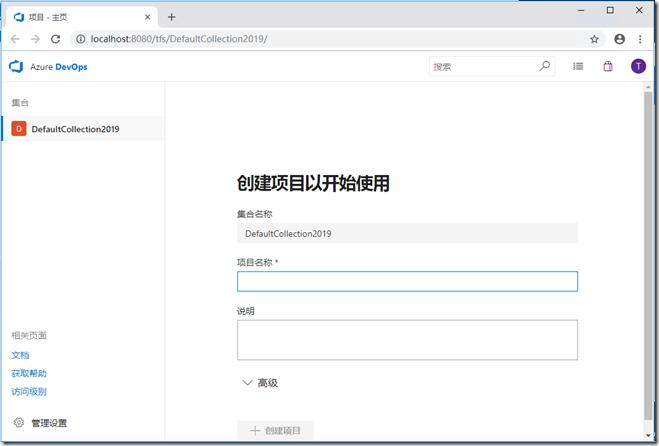 Azure DevOps Server2019 Express 1.1  DevOps Server 2019Express免费下载