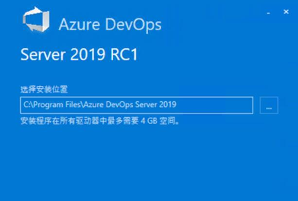 Azure DevOps Server 2019 Express 免费版离线下载