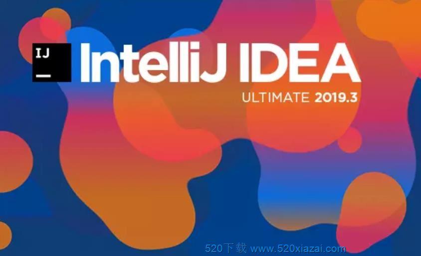 IntelliJ IDEA 2019.3.5 旗舰破解注册版免费下载