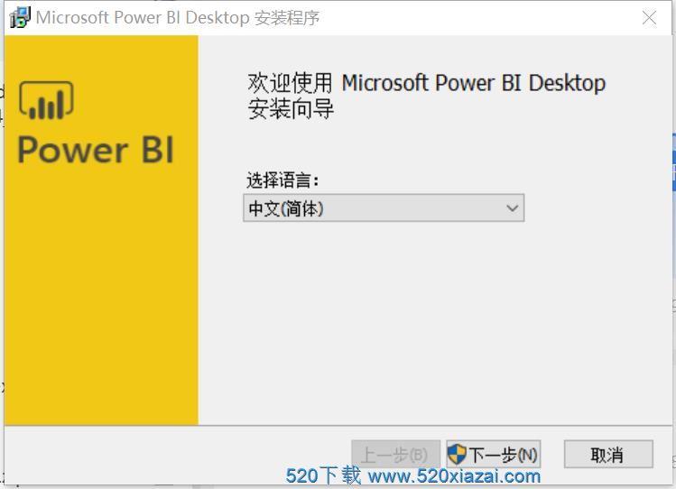 Microsoft Power BI Desktop 中文(含繁体)版 32位/64位 免费下载