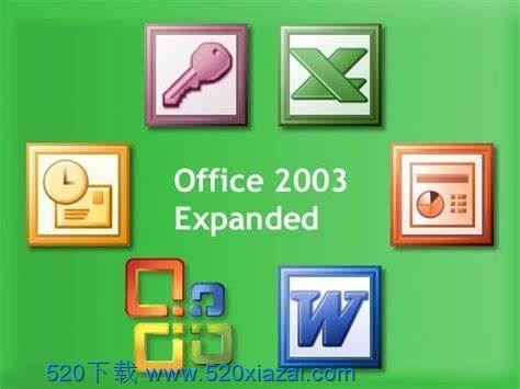 Office 2003 绿色精简便携版免激活下载