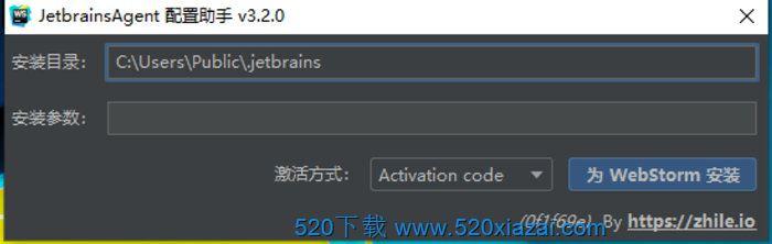 WebStorm2020.3.2 mac WebStorm2020.2.5破解版