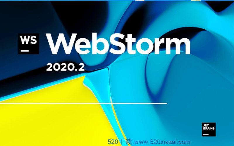 WebStorm 2020.3.2 中文特别版(附注册永久激活方法)