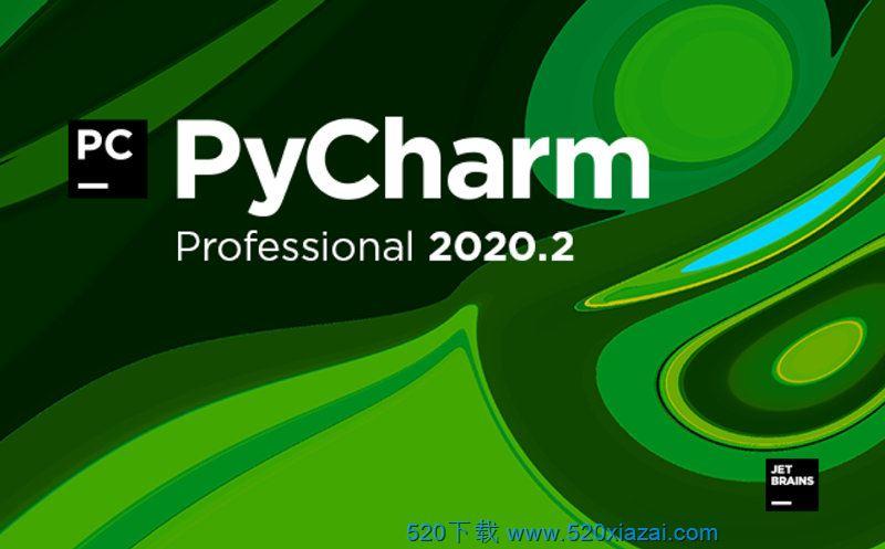 PyCharm 2020.2.2 中文汉化注册版下载(亲测可用)