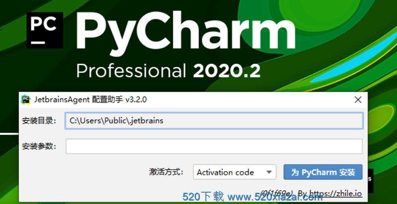 PyCharm2020.2.3 mac PyCharm2020.2专业版免费版下载