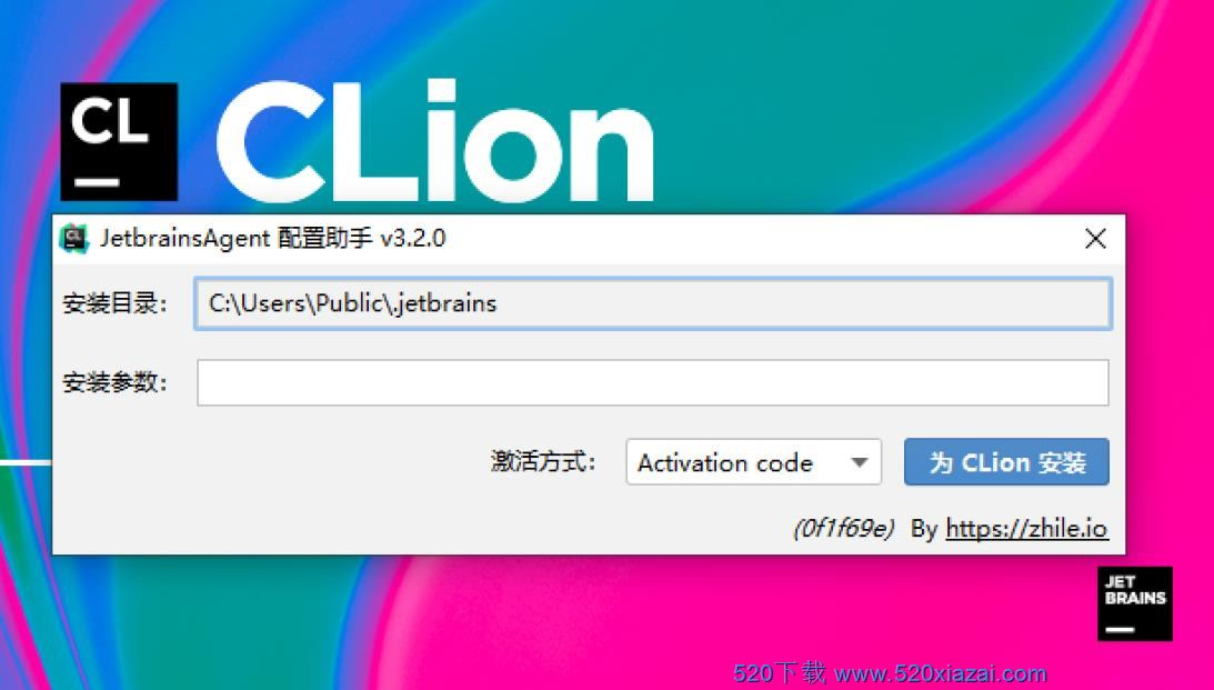 CLion2020.2.5 mac CLion2020.2.5 for mac下载