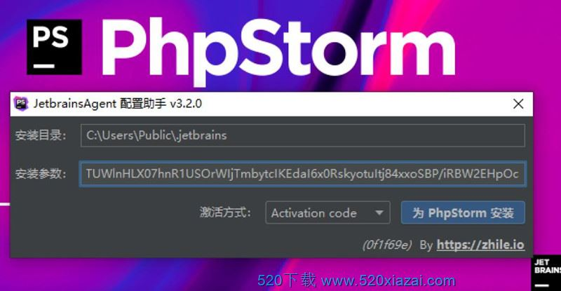 PhpStorm2020.2 for mac PhpStorm 2020.2 mac破解版下载