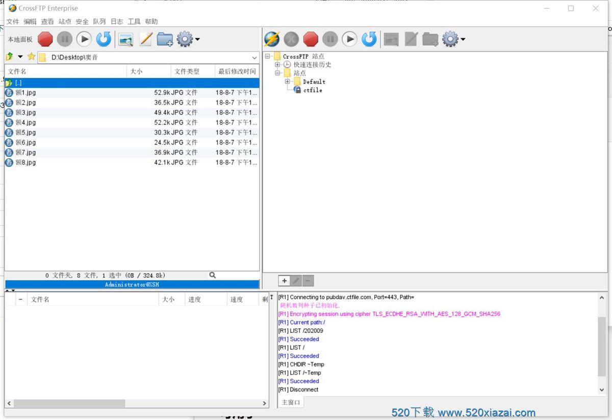 CrossFTP1.99.6 CrossFTP 1.99.6注册机