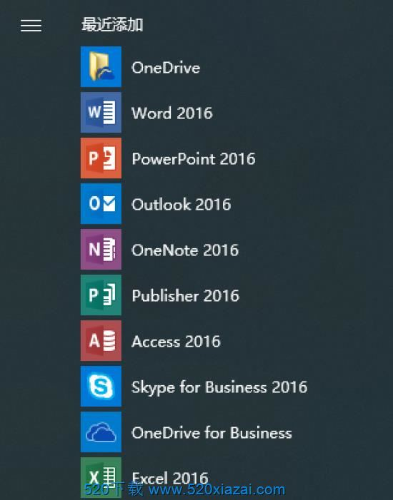Office2016英文破解版 Office2016英文版