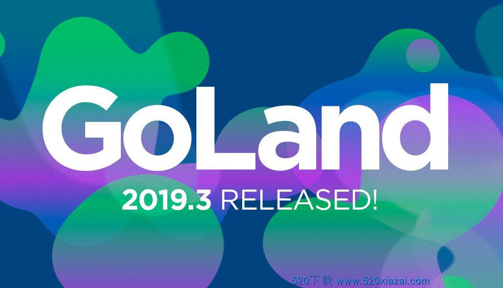 GoLand 2019.3.4 注册特别破解版免费下载