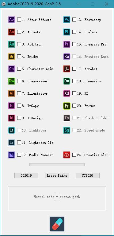 GenP V2.6 AMT Emulator