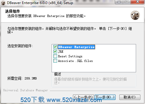 DBeaver Enterprise7.2 DBeaverEE7.2最新破解版