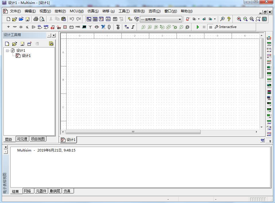 ni circuit design suite 14.2 汉化专业特别版下载(附安装破解教程)
