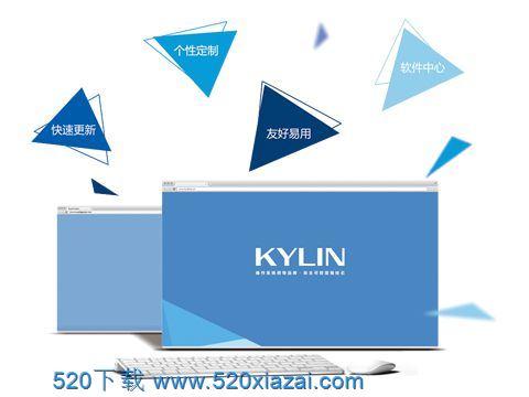 银河麒麟操作系统(Kylin)V4 SP1/SP2 桌面版下载