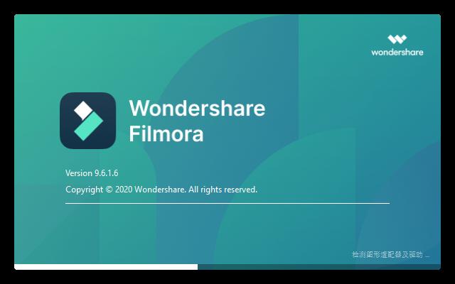 万兴神剪手v10.0.2.1 Filmora Effect Pack