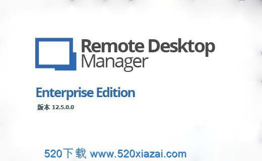 Remote Desktop Manager 2020.3.18 中英文企业版(Mac/Windows)附破解激活