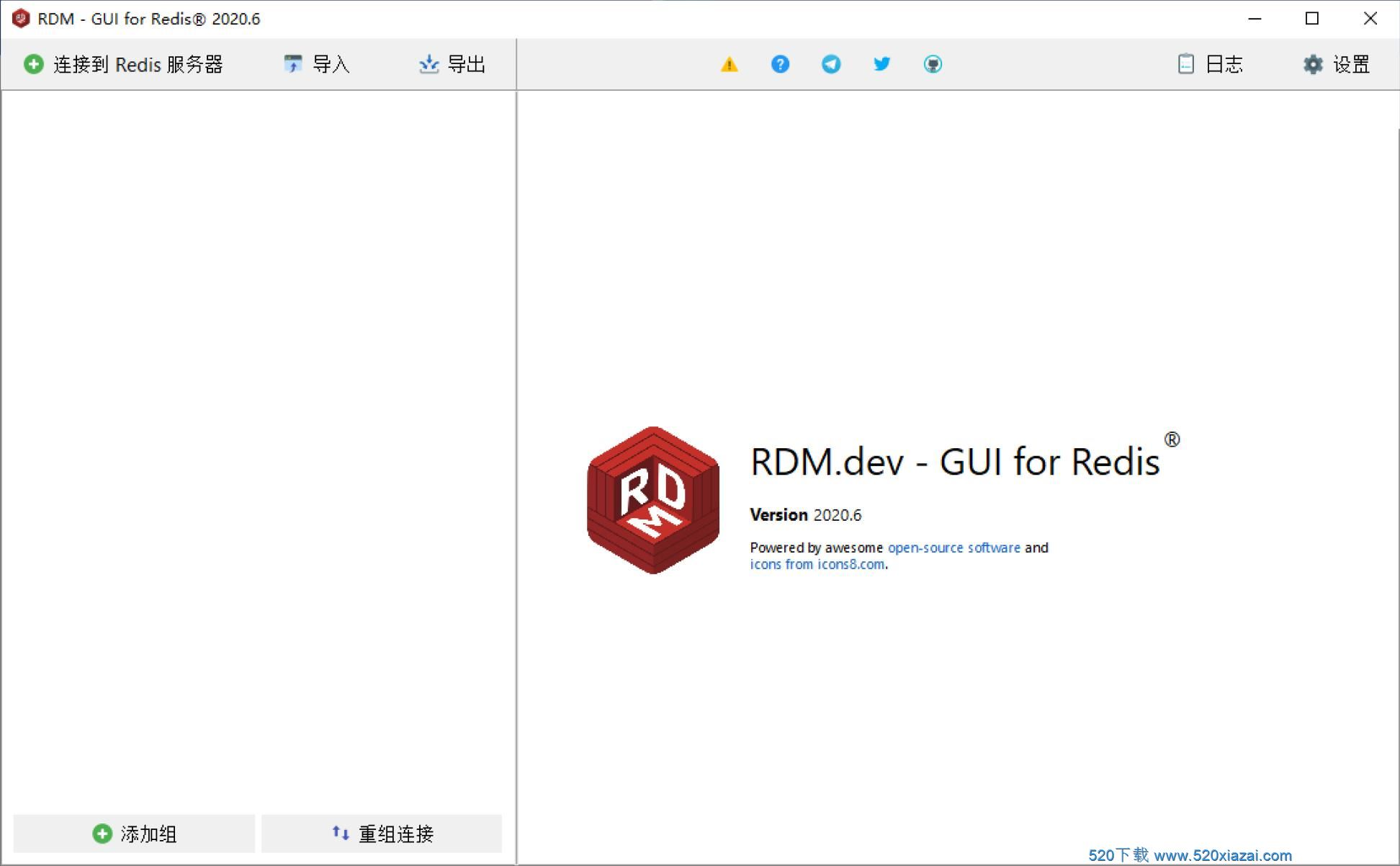 Redis Desktop Manager2020.6 RDM2020.6中文版
