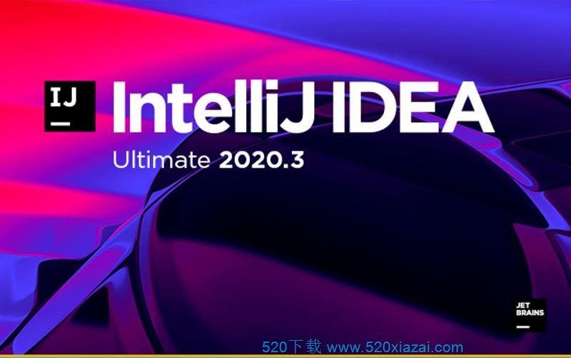 IntelliJ IDEA2020.3.3mac IDEA 2020.3.3mac注册激活码