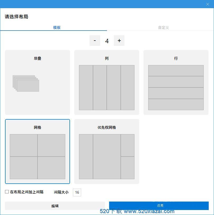 PowerToys0.33.1 PowerToys0.33.1中文版