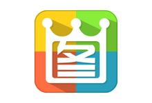 2345看图王 v10.1.0.8899 去广告绿色便携版