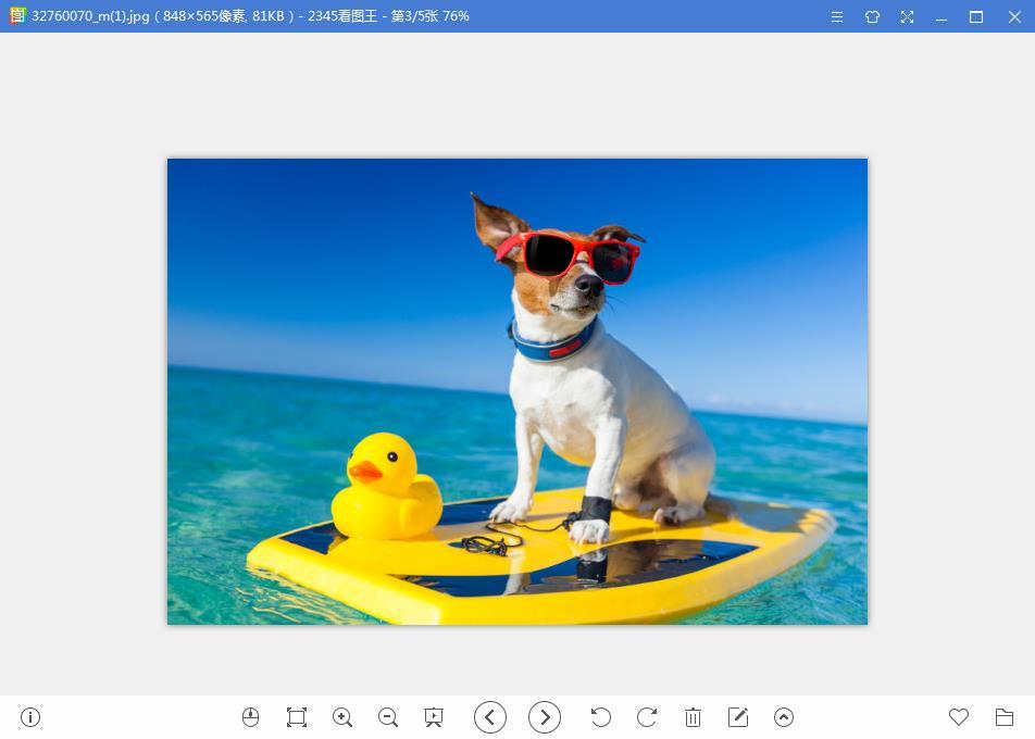 2345看图王v10.1.0.8899 图片浏览管理软件