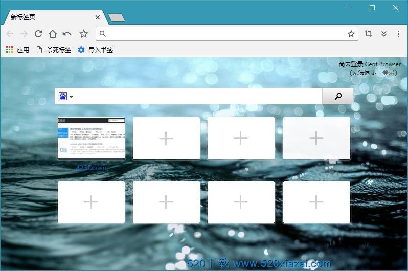 百分浏览器v4.3.9.238 美分浏览器