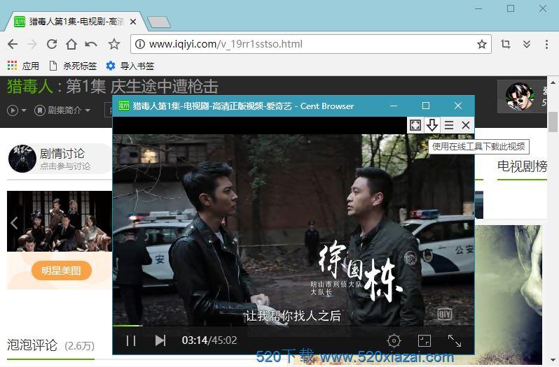 百分浏览器v4.3.9.238 免费开源浏览器