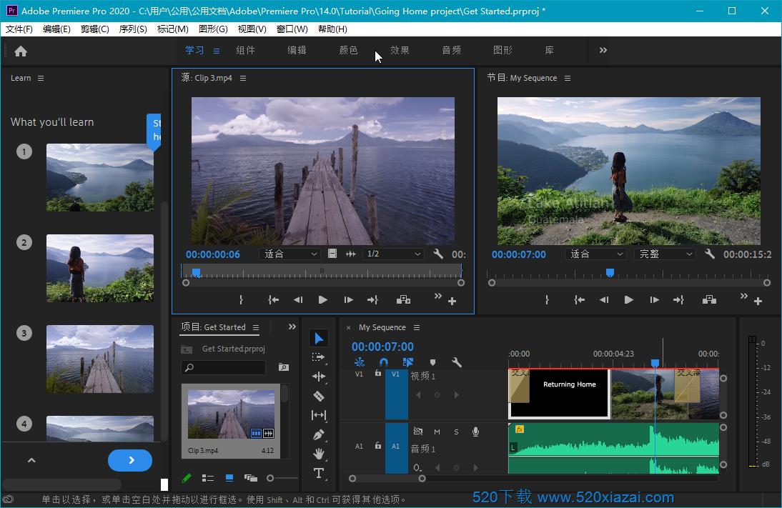 Premiere2020 v14.7.0 非线性视频编辑软件