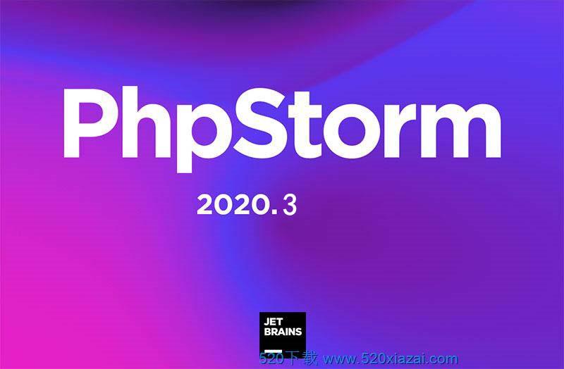PhpStorm 2020.3.1 中文注册激活特别版