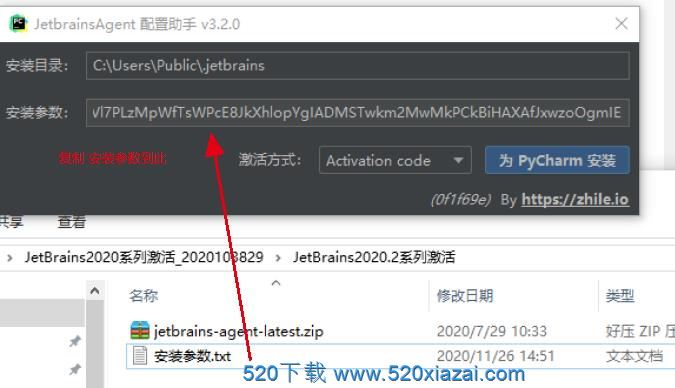 PyCharm2020.3.1 PyCharm2020.3.1永久破解版