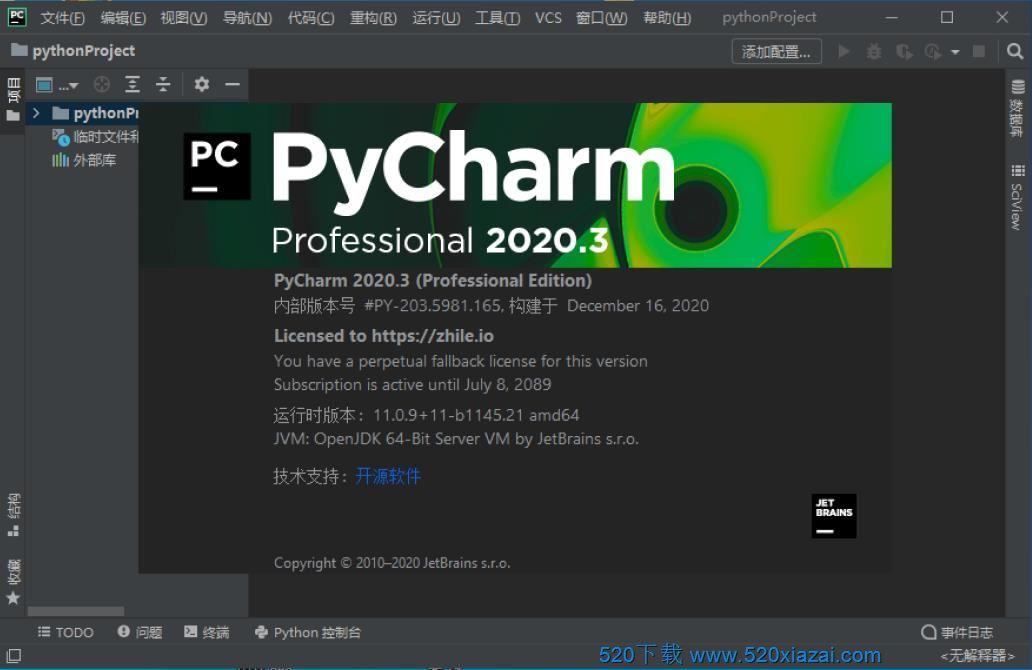 PyCharm2020.3.1 PyCharm2020.3.1专业版